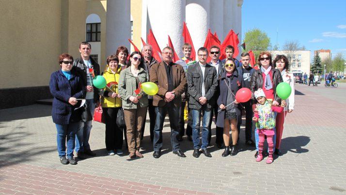 Праздничный митинг в день символов государственного суверенитета