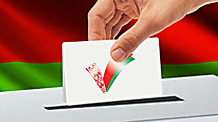 Энергетики Минщины переведены на усиленный режим работы для обеспечения надежного электроснабжения избирательных участков