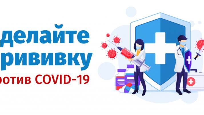 РУП «Минскэнерго» против COVID-19